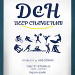 DCHサプリ(ディープチェンジHMB)