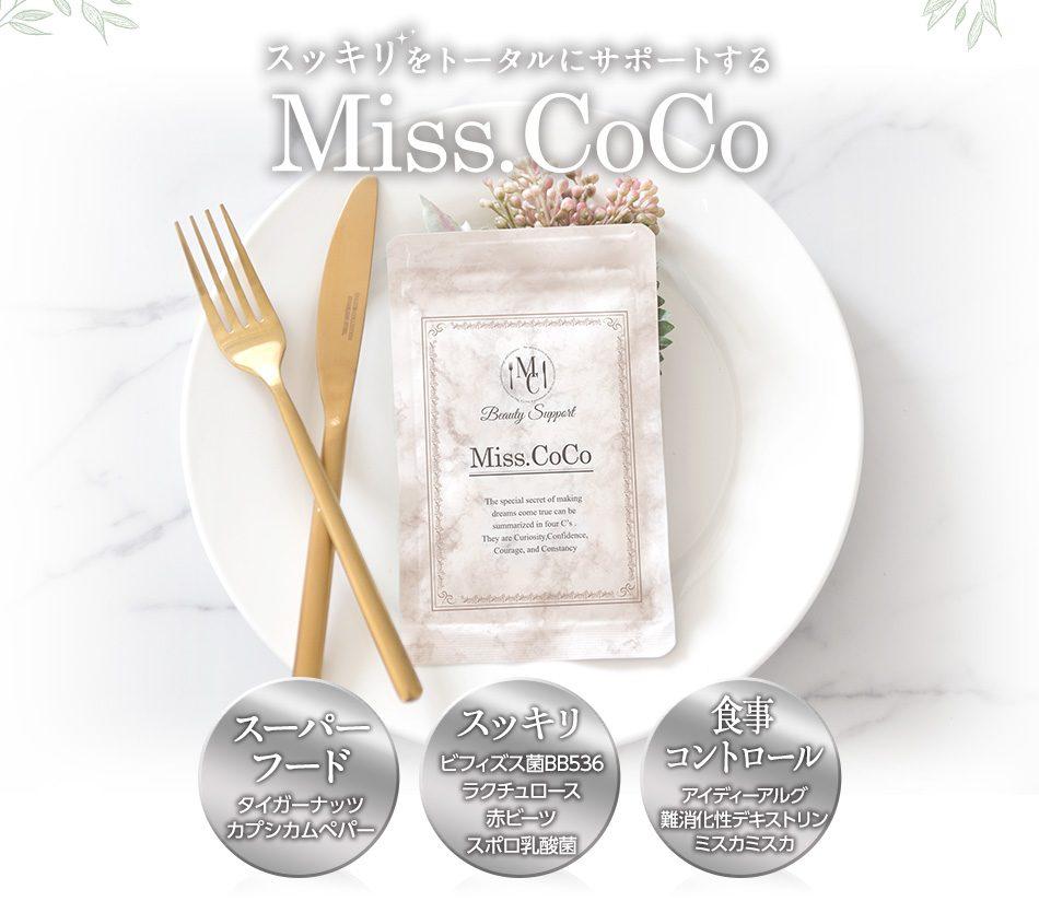 ミスココ(Miss CoCo)