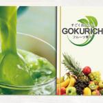 GOKURICH(ゴクリッチ)