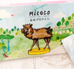 micoco玄米プロテイン